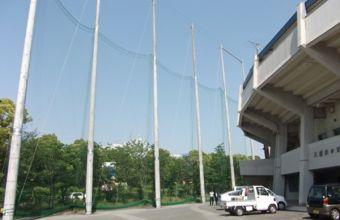 久留米市民球場